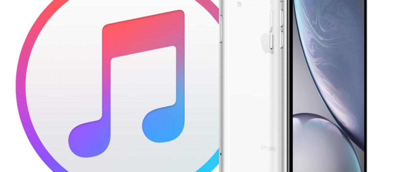 Как скопировать музыку в iPhone с iTunes