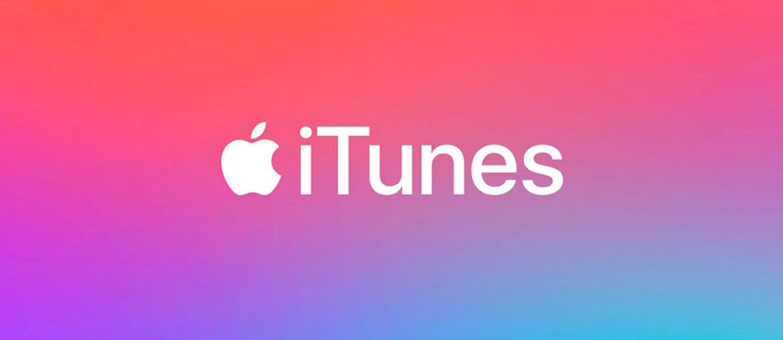 Как авторизовать ПК в iTunes?