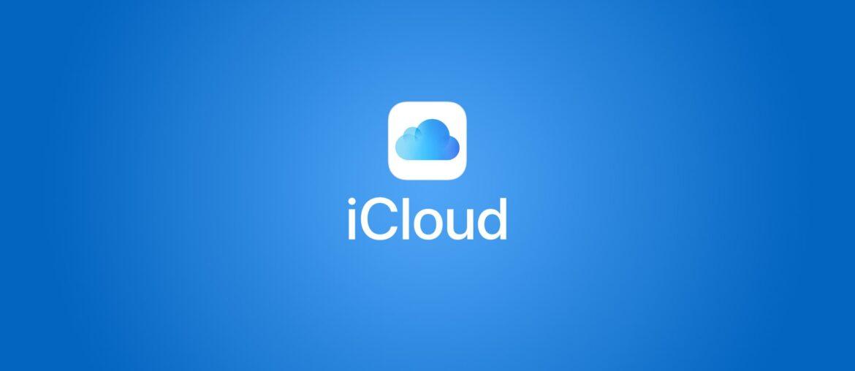 Удаляем учетную запись в iCloud
