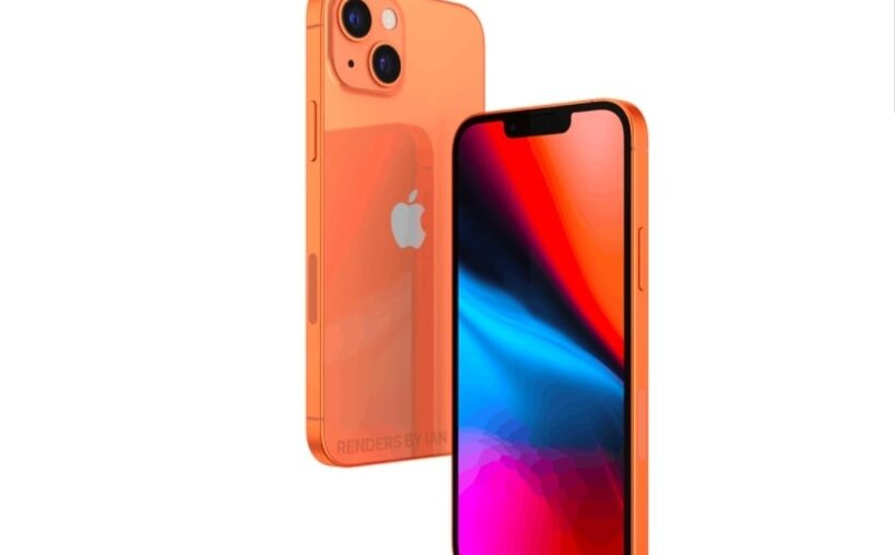 iPhone 13 mini: цена, дата выхода, характеристики