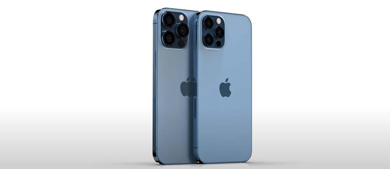 iPhone 13 Pro Max: цена, дата выхода, характеристики