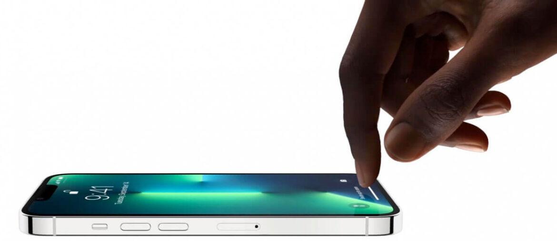 Как выключить ProMotion на iPhone 13 Pro | 13 Pro Max