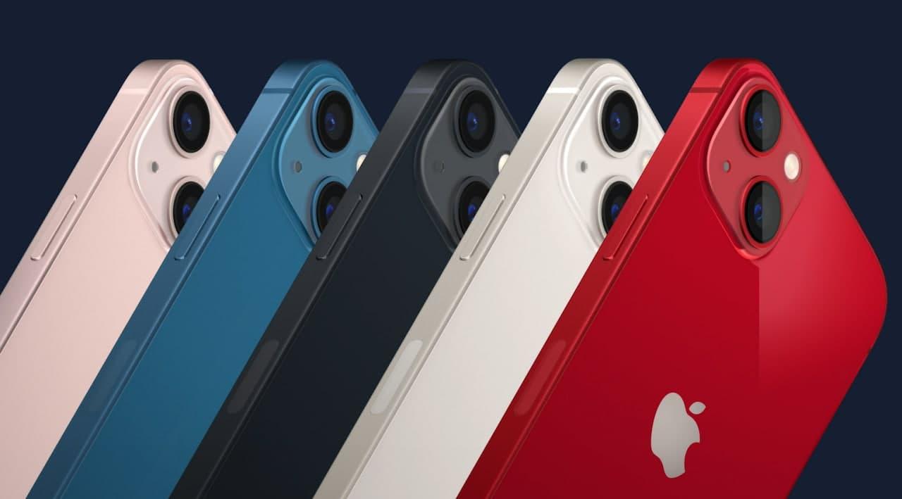Вышел новый iPhone 13 с обновленной камерой